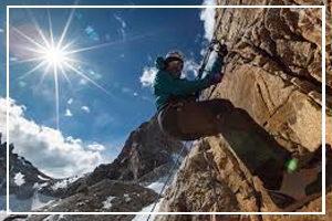 August 1 - National Mountain Climbing Day