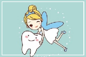 August 22 - National Tooth Fairy Day